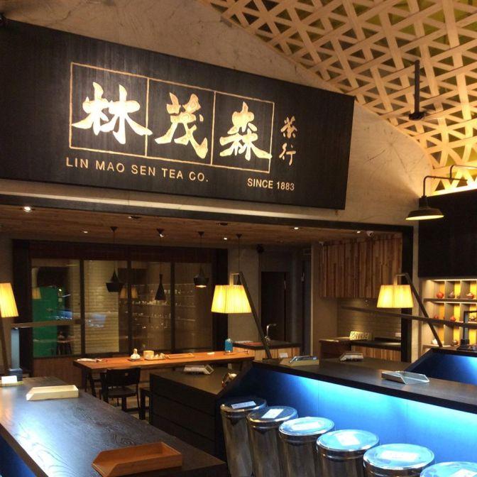 Tea Sampling in Taipei, Taiwan