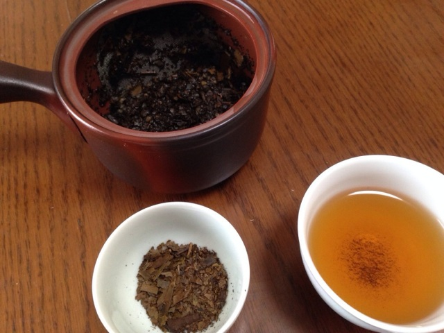 Sampling Presentation of Hojicha