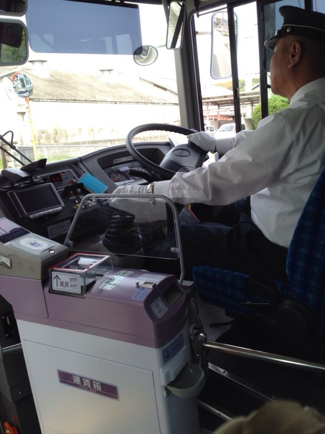 Mr Bus Driver is well-dressed. There are only 2 round-trips per day from the nearest train to Obubu, so be on time!